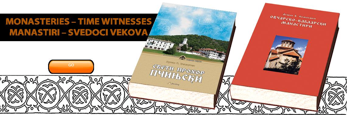 Manastiri svedoci vekova