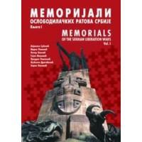 Memorials of the serbian liberation wars bk. 1 vol. I