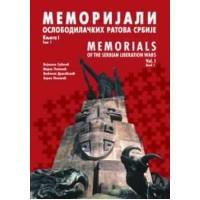 Memorials of the serbian liberation wars bk. 1 vol. II