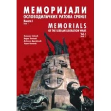 Memorials of the serbian liberation wars bk. 1 vol. II