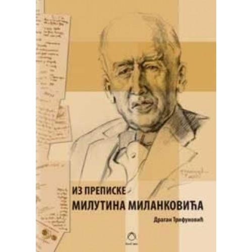 Iz prepiske Milutina Milankovića