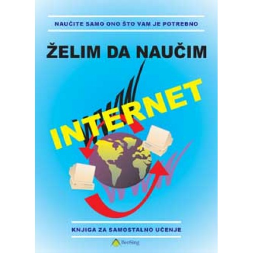 Želim da naučim internet