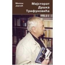 Majstorat Duška Trifunovića