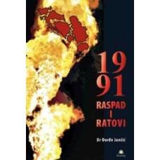 1991 raspad and wars
