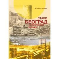 Stari Beograd topografski rečnik