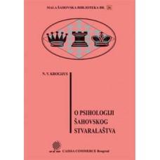 O psihologiji šahovskog stvaralaštva
