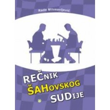 Rečnik šahovskog sudije