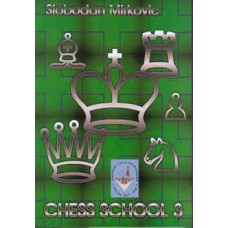 Chess school 3