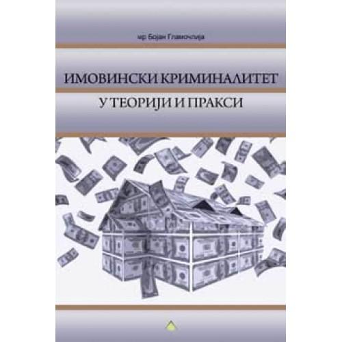 Imovinski kriminalitet u teoriji i praksi
